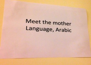 On the wall of a university in the UAE. © Sarah Hopkyns