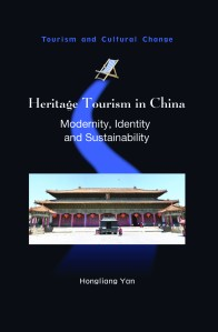 Heritage Tourism in China